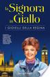 Cover of La Signora in Giallo. I gioielli della regina