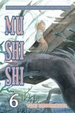 Cover of Mushishi, Vol. 6