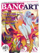 Cover of Bang Art #4