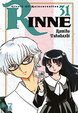 Cover of Rinne vol. 31