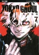 Cover of Tokyo Ghoul vol. 7
