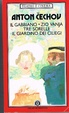Cover of Il gabbiano - Zio Vanja -Tre sorelle - Il giardino dei ciliegi