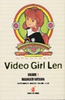 Cover of Video Girl Len 1