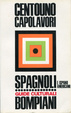 Cover of Dizionario di centouno capolavori della letteratura spagnola e ispanoamericana