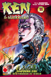 Cover of Ken il guerriero vol. 11