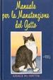 Cover of Manuale manutenzione del gatto