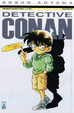 Cover of Detective Conan vol. 29