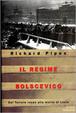 Cover of Il regime bolscevico