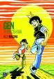 Cover of Gen di Hiroshima vol. 3