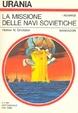 Cover of La missione delle navi sovietiche