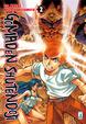 Cover of Gomaden Shutendoji vol. 2