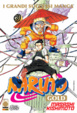 Cover of Naruto Gold Deluxe vol. 12