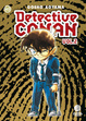Cover of Detective Conan Vol.2 #62