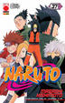 Cover of Naruto vol. 37