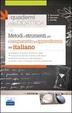 Cover of Metodi e strumenti per l'insegnamento e l'apprendimento dell'italiano
