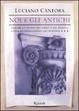Cover of Noi e gli antichi