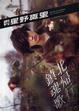 Cover of 月刊星野真里