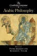 Cover of The Cambridge Companion to Arabic Philosophy