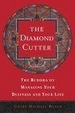Cover of The Diamond Cutter