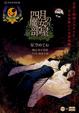 Cover of 四月の魔女の部屋