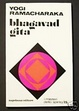 Cover of Bhagavad gita