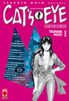 Cover of Cat's eye Complete Edition vol. 1