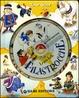 Cover of Le più belle filastrocche