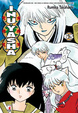 Cover of Inuyasha vol. 63