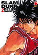 Cover of Slam Dunk Deluxe 2