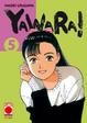 Cover of Yawara! vol. 5