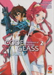 Cover of Code Geass vol. 6