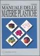 Cover of Manuale delle materie plastiche