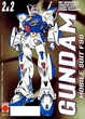 Cover of Gundam Mobile Suit F90 vol. 2