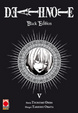 Cover of Death Note. Black edition vol. 5