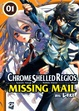 Cover of Chrome Shelled Regios vol. 1