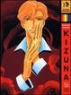Cover of Kizuna #6