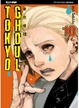 Cover of Tokyo Ghoul vol. 10