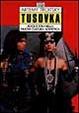 Cover of Tusovka