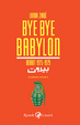 Cover of Bye Bye Babylon