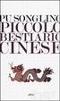 Cover of Piccolo bestiario cinese
