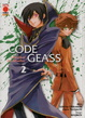 Cover of Code Geass vol. 2