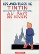 Cover of Tintin, Tome 01