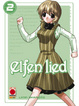 Cover of Elfen Lied vol. 2