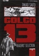 Cover of Golgo 13 vol. 1