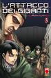 Cover of L'attacco dei giganti vol. 5