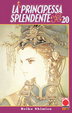 Cover of La principessa splendente 20