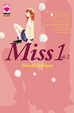 Cover of Miss vol. 1