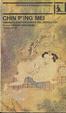 Cover of Romanzo erotico cinese del secolo XVI