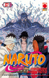 Cover of Naruto Il Mito vol. 51