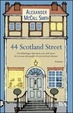 Cover of 44 Scotland Street